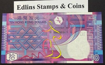 2002 $10 Hong Kong Government Banknote UNC - Pick 400a - AE 958953