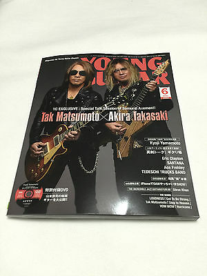 YOUNG GUITAR Magazine 2016 JUN. Printed in Japan DVD Regioncode2 Bz LOUDNESS