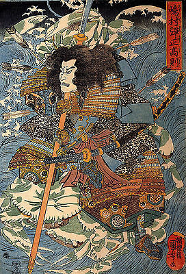 Riding Waves On Backs Of Crabs Reproduction Japanese Woodblock Picture Print