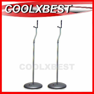 NEW PAIR SPEAKER STAND For SURROUND REAR SATELLITE SPEAKERS HOME THEATRE SILVER