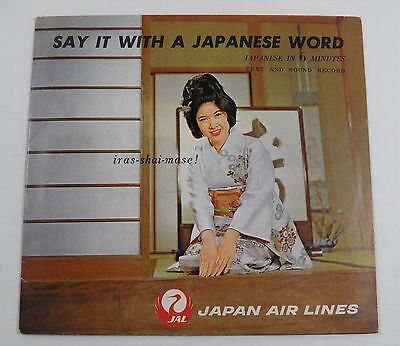 Japan Airlines Jal Japanese In 6 Minutes Language Course Red Flexi Disc Folder