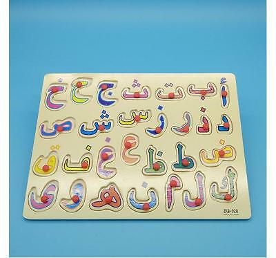 Muslim Kids Children Islamic Arabic Alphabets Letters Toy Puzzle Jigsaw Eid Gift