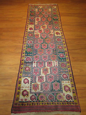 Alter Läufer Turkmen Beshir 270 x 80cm OLD RUNNER BASHIR Nr. 247