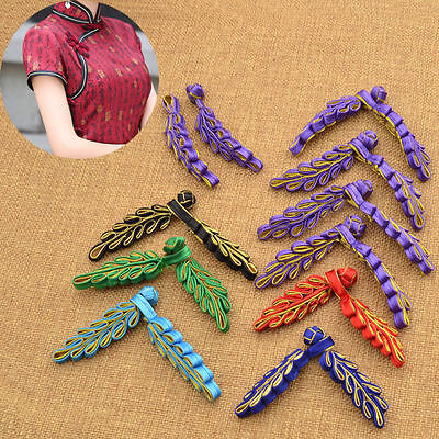 5 Pcs Vintage Black Gold Ribbon Chinese Frog Closure Buttons Cheongsam DIY New
