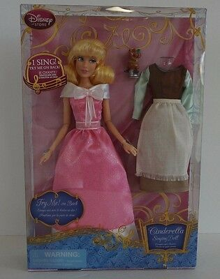 RARE Authentic Disney Store Singing Cinderella Doll RETIRED VERY HARD TO FIND