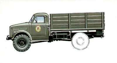 GAZ-63 Truck Russian Author's drawing illustrate book