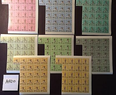 BIG LOT OF AFGHANISTAN 1963 OLYMPICS MNH STAMPS ESTATE STAMP HOARD #AFG10(a)