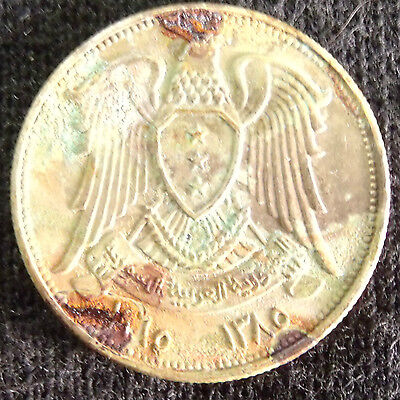 1967 Egypt 10 Piastres Coin-- World Currency