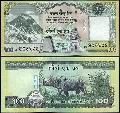NEPAL  2008 Rs100 EVEREST Very Scarce Replacement, pick 64a, Prefix 'Ee/ 55' UNC
