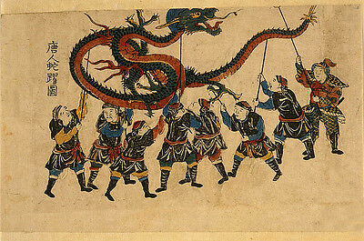 Chinese Dragon Dance Japanese Reproduction Woodblock Picture Print
