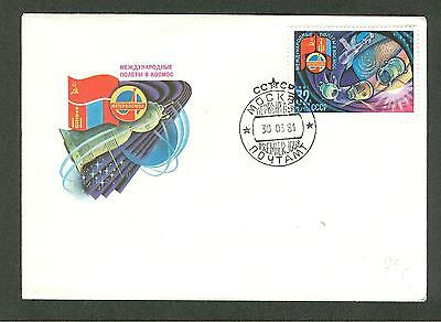 Russia First Day Cover Topical  Space Lot / 3 FDCs 1981, 1982 France / Mongolia