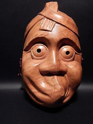 Chinese intricately carved wood Mask 9 X 6