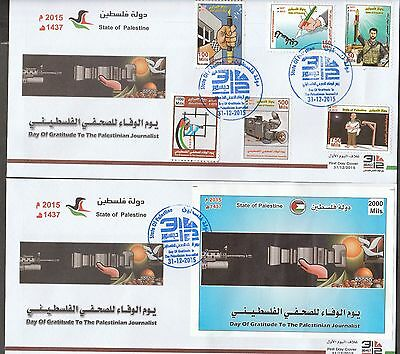 Palestine 2015 FDC Gaza Issue - Day of Gratitude to the Palestinian Journalist