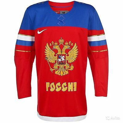 Men's Official Red Hockey Jersey Russian Olympic Team Sochi Russia 2014