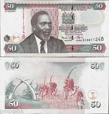 Kenya 2010 - 50 shillings - Pick 47 UNC