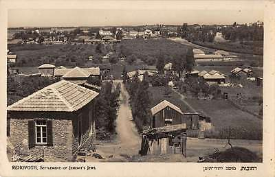 Rehovoth Israel birds eye view settlement of Jemenits Jews real photo pc Y15106