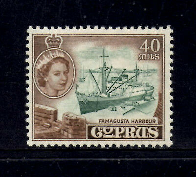 (Ref-7973) Cyprus 1955-60  40m Famaugusta Harbour SG.182  Mint (Hinged)
