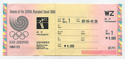 Orig.Ticket    Olympic Games SEOUL 1988 - VOLLEYBALL 1/2 FINAL`s Men`s  !!  RARE