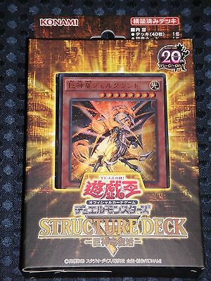 YuGiOh! Structure Deck R Revival of Great Divine Dragon SR02 JAPAN FS w/Tracking