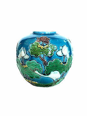 CHINESE Qing Dynasty Wang Bing Rong Zuo Glazed Ginger Jar Vase 19th C.