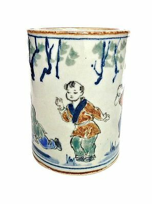 CHINESE Guangxu Marked Brush Pot 'Children Playing' Cylinder Underglaze Vase