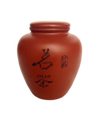 CHINESE YIXING Clay Zisha Tea Caddy w Lid & Calligraphy