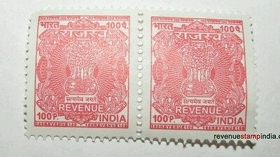 New Unused Indian 1 Rupee Revenue Stamp - 2 nos