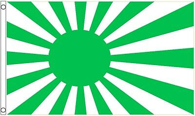 Japan Rising Sun Navy Ensign Green Variant 3'x2' Flag *** TO CLEAR ***