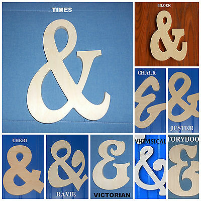 "Wooden Ampersand 8"" Size Unpainted Wood Wall Letter Wedding Decor - & - AND"