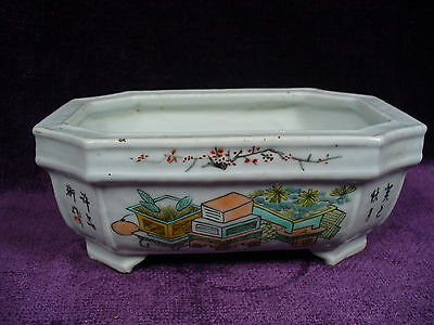 Antique Chinese famille rose porcelain planter signed Xu PinHeng许品衡粉彩光绪款