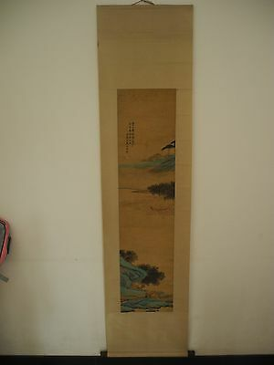Excellent old Chinese Scroll Painting By Wang Yuanqi: scenary T11