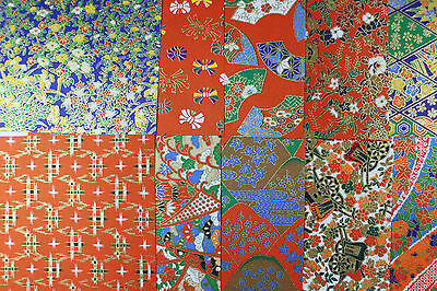 Papier Deco Yuzen 20 Origami Paper Made In Japan Washi Wagami Chiyogami Rare