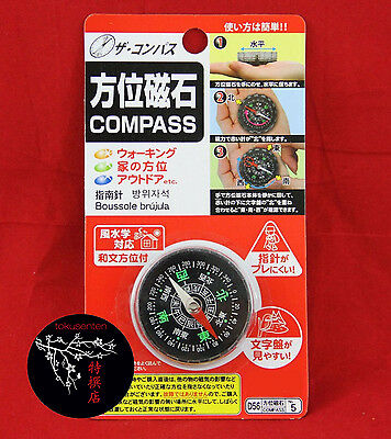Boussole Japonais Décoratif Feng Shui Decoration Compass Japanese Decorative