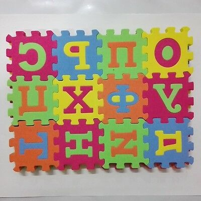 36pcs MINI Puzzle Kids Educational Toys Russian Alphabet Letters Numbers Jigsaw