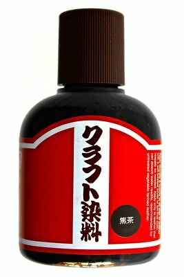 Craft Sha Water Based Leathercraft Leather Dye Dark Brown No.10, 100ml 3.4oz