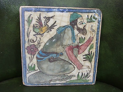 "Early PERSIAN CERAMIC TILE Hand-Made/Painted MAN & BIRD 7.25"" NICE"