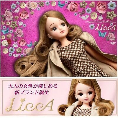 Takara Licca Cappuchino One-piece Style Stylish Doll Collections NEW From Japan