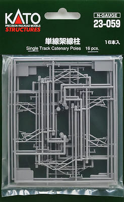 Kato 23-059 - Single Track Catenary Masts x 16  'N' Gauge Plastic Kit - 1st Post