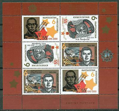 Kyrgyzstan 2000 55Th Anniv. Of Termination Of Wwii Mnh M13827