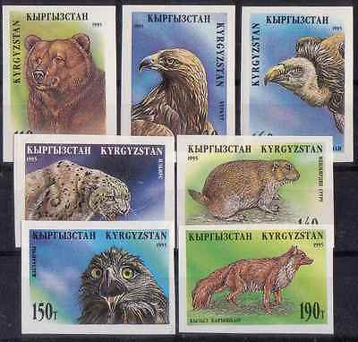 Kyrgyzstan 1995 Wild Animals Imperforated Mnh