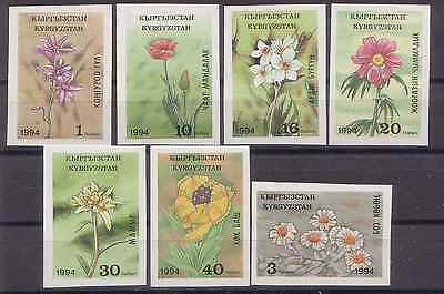 Kyrgyzstan 1994 Flowers Imperforated Mnh M1216
