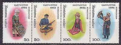 Kyrgyzstan 1995 National Costumes Mnh M3638