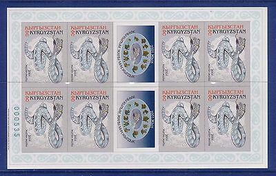 Kyrgyzstan 2001 Reptiles Imperforated Mnh