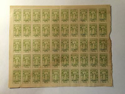 Macau stamps 1945 ASSISTENCIA Imperforated Full Sheet  SALE!