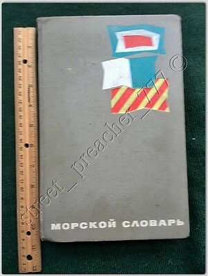 "book RARE SOVIER RUSSIAN ""BRIEF MARINE DICTIONARY FOR YOUTH"" & Young SHIPS boats"