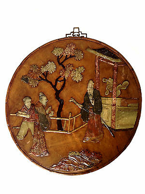CHINESE Inset Soapstone On Wood Panel Carved Round