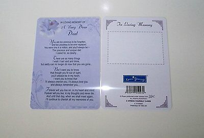 Father's Day Memorial Card - In Loving Memory Of A Very Dear Dad. ( Xy35021)