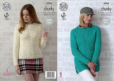 KINGCOLE 4702 Adult Chunky KNITTING PATTERN  28-46IN -not the finished garments
