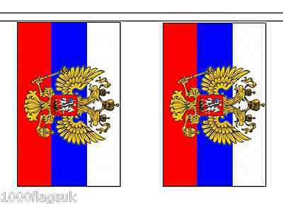 Russian Federation Russia Presidential Polyester Bunting - 9m long with 30 Flags