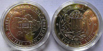 "Ukraine - 5 Grivna coin 2001 ""10 Years of the Independence of Ukraine"" UNC"